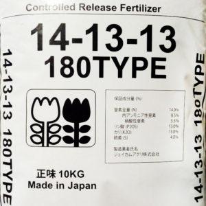 Phân chì tan chậm Nhật Bản 14 13 13