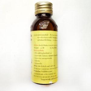 Thuốc kích rễ Thái Exotic cực mạnh